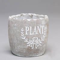 "Вазон из бетона для цветов ""Plant"" бежевый, набор 6 шт"