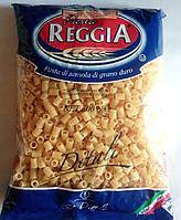 Pasta Reggia Ditali макароны трубочки 500 гр Италия