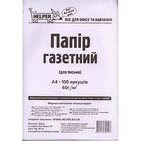 Бумага для записей Helper А4 45гр 100л газет