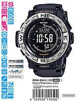 Часы CASIO PRO TREK PRW-3510-1ER оригинал