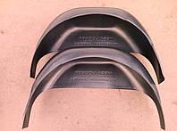 Подкрылки VW Crafter / Фольксваген Крафтер 2006- задние (2шт)