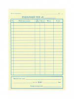 Бланки самокопирующиеся в блокнотах * CFB 100л А6 товарный чек 100л (100х1)