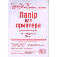 Бумага для принтера Helper A4 80гр 100л