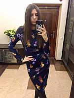 """Стильное молодежное платье мини """" Матрешка """" Dress Code"""