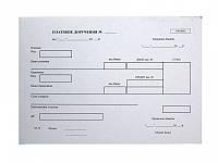 Бланки самокопирующиеся в блокнотах * CFB 100л А5 платежное поручение 100л, 1 копия