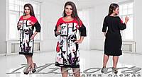 """Стильное платье для пышных дам """" 3D принт """" Dress Code"""