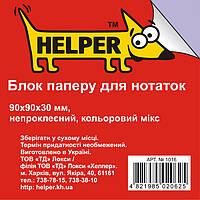 Блоки бумажные Helper 1016 микс 9*9*3 н/кл