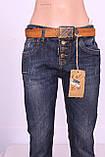 Модные женские джинсы бойфренды Red Sold( код 1181), фото 4