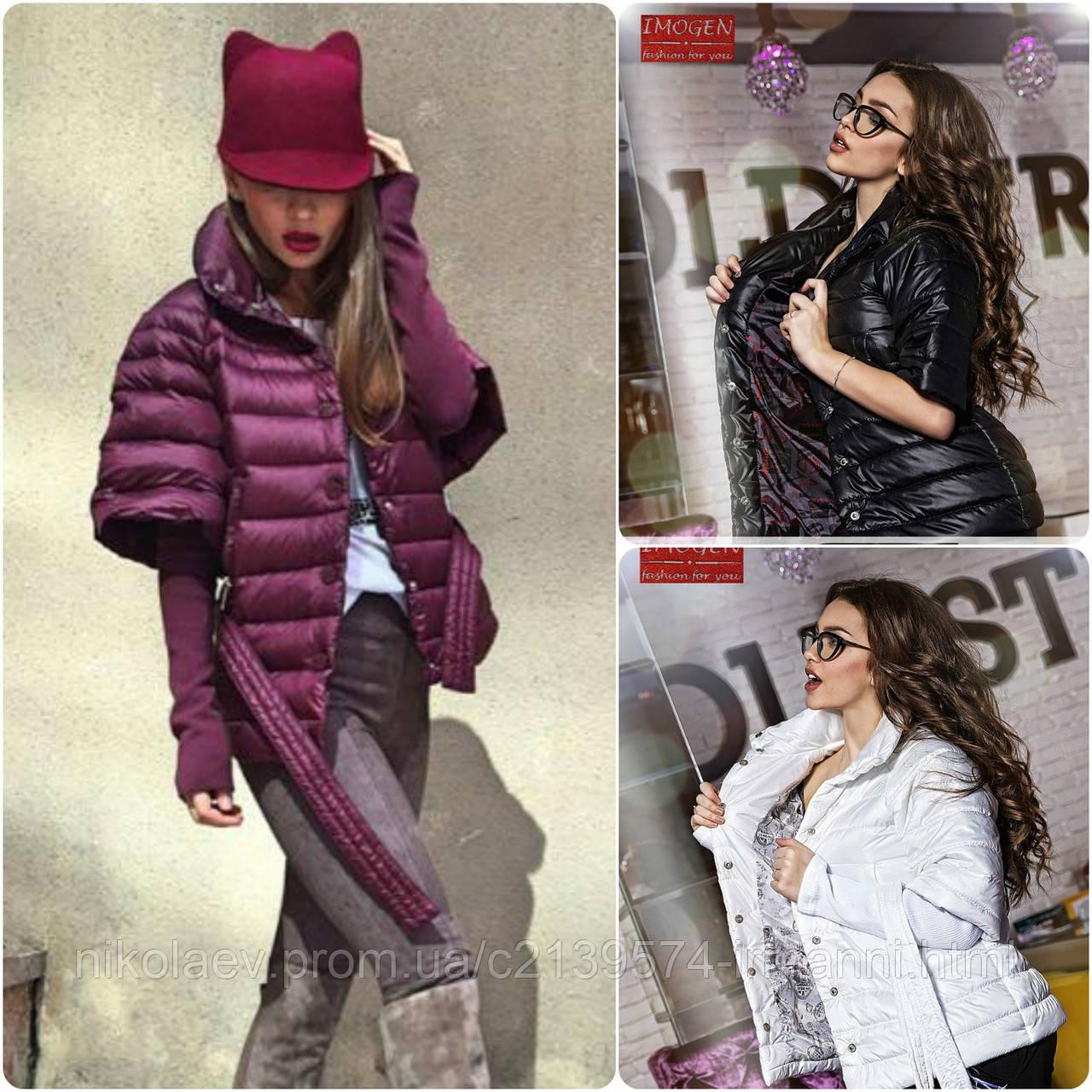 Модная Куртка-Болеро из плащевки на пуговицах с поясом и съемным рукавом!