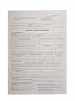Бланки в блокнотах * ТФ №П-2 А4 карточка работника 2-х стор. картон