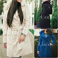Кашемировое пальто с натуральным мехом зима в Украине. Сравнить цены ... ca3cd9f4ec71d