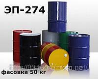 Эмаль ЭП-274 для окрашивания различных приборов, эксплуатирующихся в условиях тропического климата