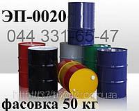 Шпатлевка ЭП-0020 предназначена для выравнивания загрунтованных и не загрунтованных поверхностей