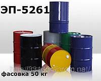 Эмаль ЭП-5261 для окраски деталей внешнего оформления радиоаппаратуры из ударопрочного полистирола