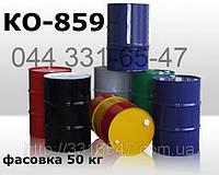 КО-859 Эмаль  для покрытия проводов, кабелей и окрашивания различных деталей из стали и алюминия