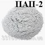 Алюминиевая пудра ПАП-2 (пигментная), фото 1