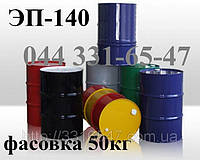 Эмаль ЭП-140 для окраски предварительно загрунтованных поверхностей из стали