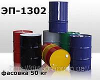 Эмаль ЭП-1302 для защиты стальных поверхностей кузовов вагонов-минераловозов, и кузовов вагонов