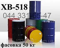ХВ-518 Эмаль  (краска хв-518) для защиты стальных и алюминиевых поверхностей, фото 1