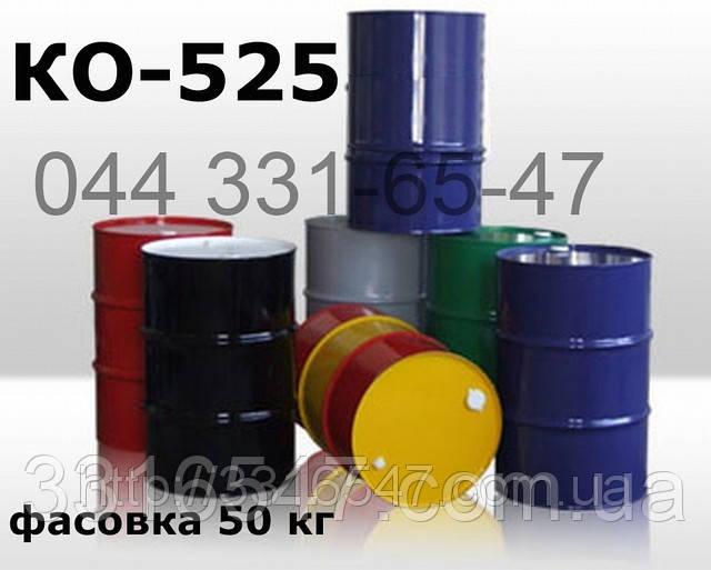 КО-525 Эмаль для нанесения линий разметки на дорогах с асфальтобетонным и цементобетонным покрытием - Альянс ЛКМ в Киеве