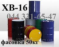 ХВ-16 Эмаль для окрашивания деревянных поверхностей, бетонных и железобетонных строительных конструкций