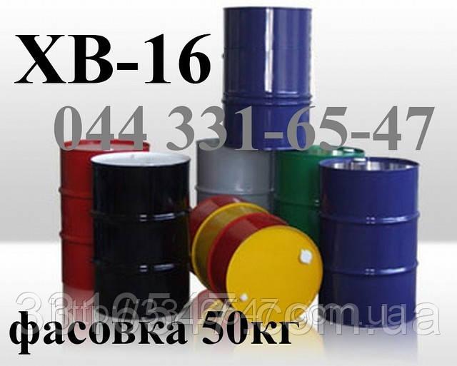 ХВ-16 Эмаль для окрашивания деревянных поверхностей, бетонных и железобетонных строительных конструкций - Альянс ЛКМ в Киеве