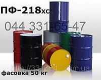 ПФ-218  Эмаль для окраски судовых помещений, приборов, механизмов и оборудования., фото 1