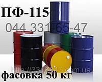 Эмаль ПФ-115, Краска ПФ-115 для окраски металлических, деревянных и других поверхностей