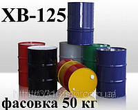 ХВ-125 Эмаль предназначена для окраски металла, а также в качестве краски для дерева с целью защиты
