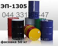 Эмаль ЭП-1305 для окраски деталей автомобилей, железнодорожных вагонов, в т. ч. для окраски полов