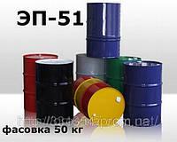 Эмаль ЭП-51 для защитно-декоративной окраски предварительно загрунтованных метал. поверхностей