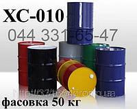 Грунт  ХС-010  для защиты в комплексном, многослойном покрытии (грунт, эмаль, лак)
