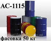 Эмаль АС-1115 предназначена для окраски изделий, эксплуатируемых в жестких атмосферных условиях
