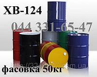 ХВ-124 Эмаль для защиты деревянных поверхностей  и окрашивания загрунтованных металлических поверхностей