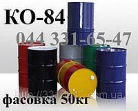 КО-84 Эмаль +300°С для окраски защитного покрытия проводов, кабелей, изделий из стали и алюминиевых сплавов