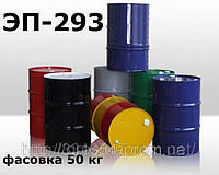 Эмаль ЭП-293 окраски изделий из оксидированных магниевых сплавов и анодированных алюминиевых сплавов