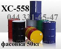 Эмаль ХС-558 пищевая для резервуаров хранения вин, соков, пищевых продуктов