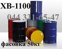 ХВ-1100 Эмаль для защиты деревянных и металлических поверхностей изделий, фото 1