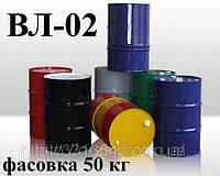 Грунт  ВЛ-02  Для грунтования цветных и черных металлических поверхностей, для защиты металла