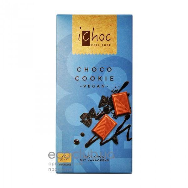 Шоколад органический с кусочками печенья Choko Cookie iChoc 80г