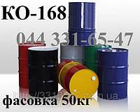 КО-168 эмаль для наружной окраски фасадов зданий и сооружений купить Киев