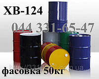 ХВ-124 эмаль для окрашивания загрунтованных металлических и деревянных поверхностей купить Киев
