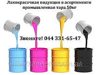 ХС-720 эмаль серебряная для наружных и внутренних работ по металлу купить Киев