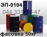 Грунтовка ЭП-0104 грунтовки — для металлической поверхности / для авиации