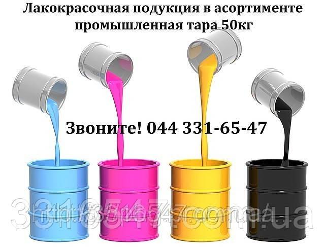 ХС-717 эмаль серебряная защита оборудования металлических конструкций и сооружений купить Киев - Альянс ЛКМ в Киеве