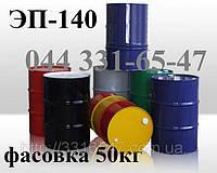ЭП-140 эмаль для окраски предварительно загрунтованных поверхностей купить Киев