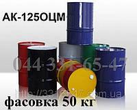 Грунт - Эмаль АК-125 ОЦМ