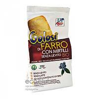 Печенье органическое из спельты с голубикой La Finestra sul Cielo 250г