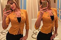 Жакет женский, модель 07,  желтый