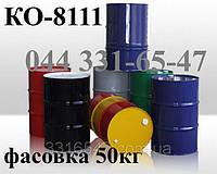 КО-8111 эмаль (+600°С) для антикоррозионной окраски паропроводов с перегретым паром